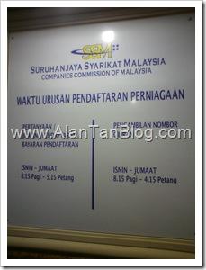 Suruhanjaya Syarikat Malaysia-opening-hour